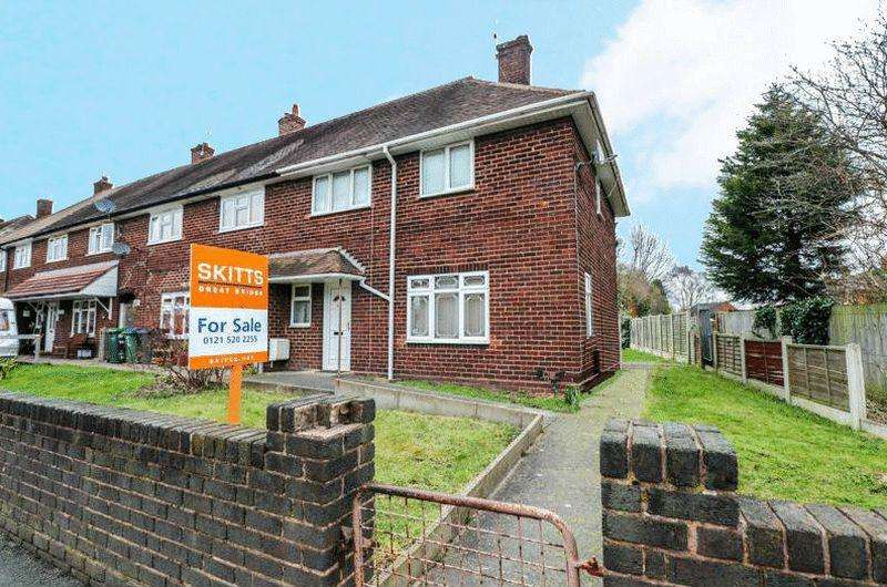 3 Bedrooms End Of Terrace House for sale in Denbigh Road, Tipton