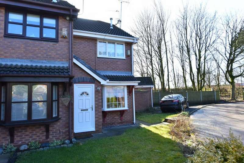 2 Bedrooms End Of Terrace House for sale in White Moss Road, Skelmersdale