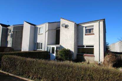 3 Bedrooms End Of Terrace House for sale in Martlet Drive, Johnstone, Renfrewshire