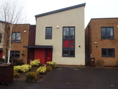 3 Bedrooms End Of Terrace House for sale in Masons Way, Solihull, West Midlands