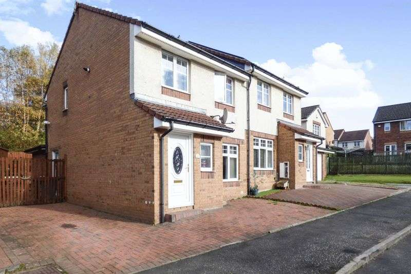 3 Bedrooms Property for sale in Higherness Way, Coatbridge