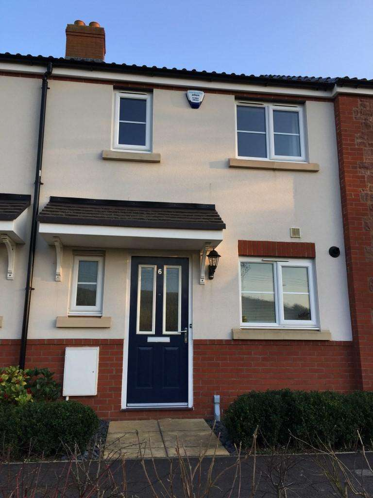 2 Bedrooms Terraced House for sale in Aller Mead Way, Williton, Taunton TA4