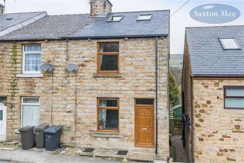3 Bedrooms End Of Terrace House for sale in Haywood Lane, Deepcar, Sheffield, S36
