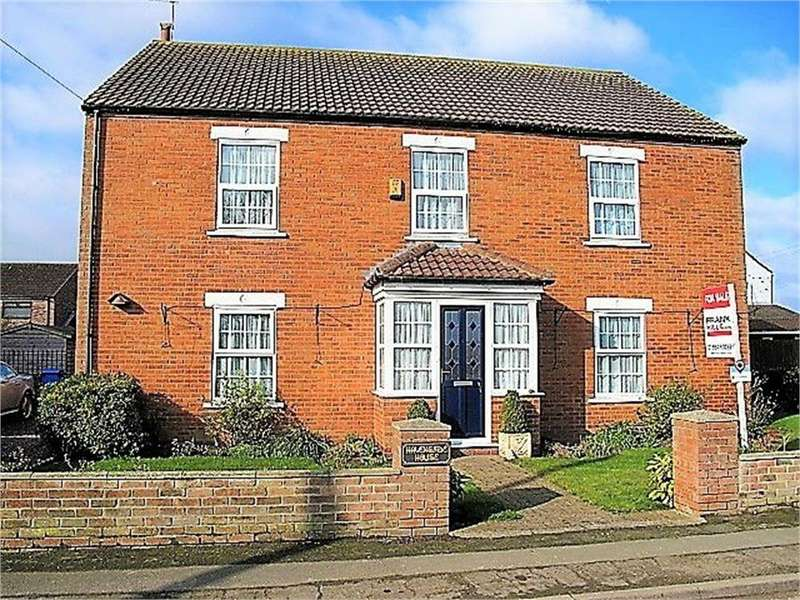 5 Bedrooms Detached House for sale in Back Lane, Patrington Haven, Patrington, Hull, East Riding of Yorkshire