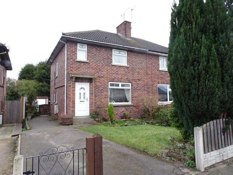 2 Bedrooms House for rent in Chaucer Road, Rotherham, South Yorkshire