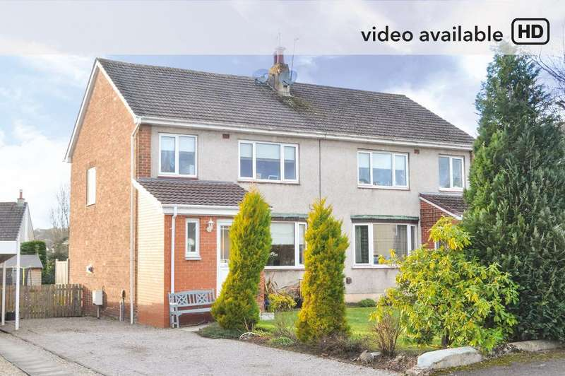 3 Bedrooms Semi Detached House for sale in Brandon Drive, Bearsden, East Dunbartonshire, G61 3LN