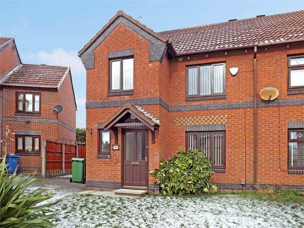 3 Bedrooms Semi Detached House for sale in Carrville Way, Liverpool, Merseyside