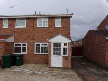 2 Bedrooms Semi Detached House for sale in Appletree Road, Hatton, Derby, Derbyshire