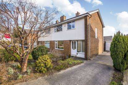 3 Bedrooms Semi Detached House for sale in Rowan Grove, Chorley, Lancashire
