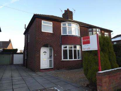 3 Bedrooms Semi Detached House for sale in Agecroft Road, Northwich, Cheshire