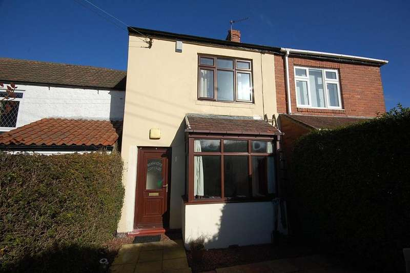 2 Bedrooms Terraced House for sale in Dykeheads