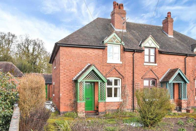 2 Bedrooms Semi Detached House for sale in Netherseal, Swadlincote, Derbyshire