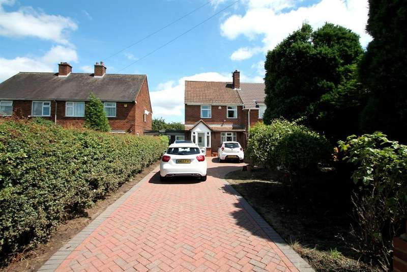 2 Bedrooms Semi Detached House for sale in Hilton Lane, Walsall
