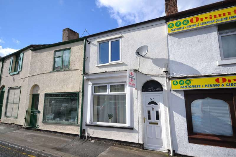2 Bedrooms Terraced House for sale in Park Lane, Macclesfield