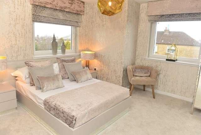 3 Bedrooms Detached Villa House for sale in Kirn Gardens, Gourock, PA19 1EF