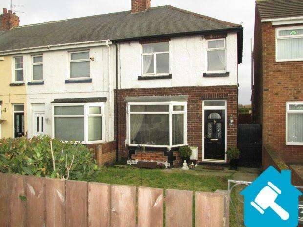 3 Bedrooms Terraced House for sale in MERYL GARDENS, STOCKTON ROAD, HARTLEPOOL