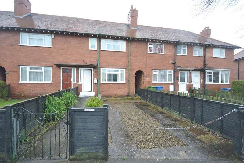3 Bedrooms Terraced House for sale in Maple Drive, Scarborough YO12