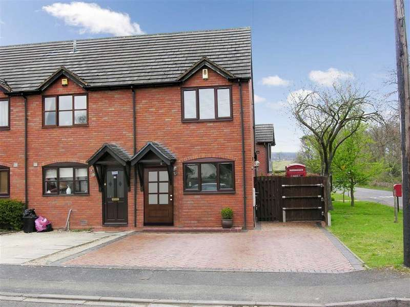 2 Bedrooms Terraced House for rent in Ridleys Cross, Stourport-On-Severn, Worcestershire