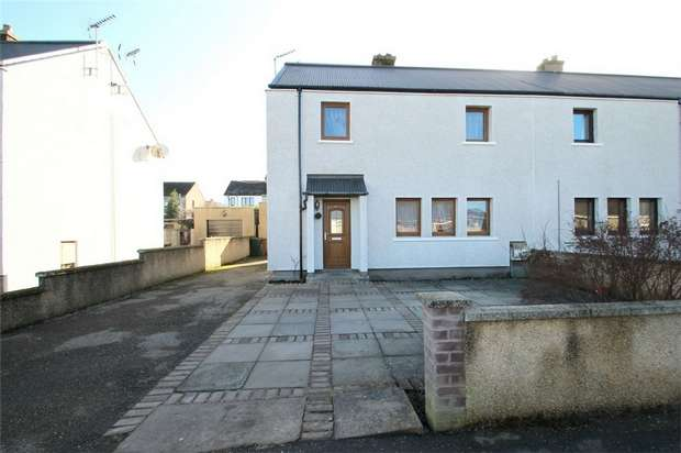 3 Bedrooms End Of Terrace House for sale in 47 Springfield Road, ELGIN, Moray