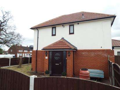 2 Bedrooms Terraced House for sale in Aveley, Essex