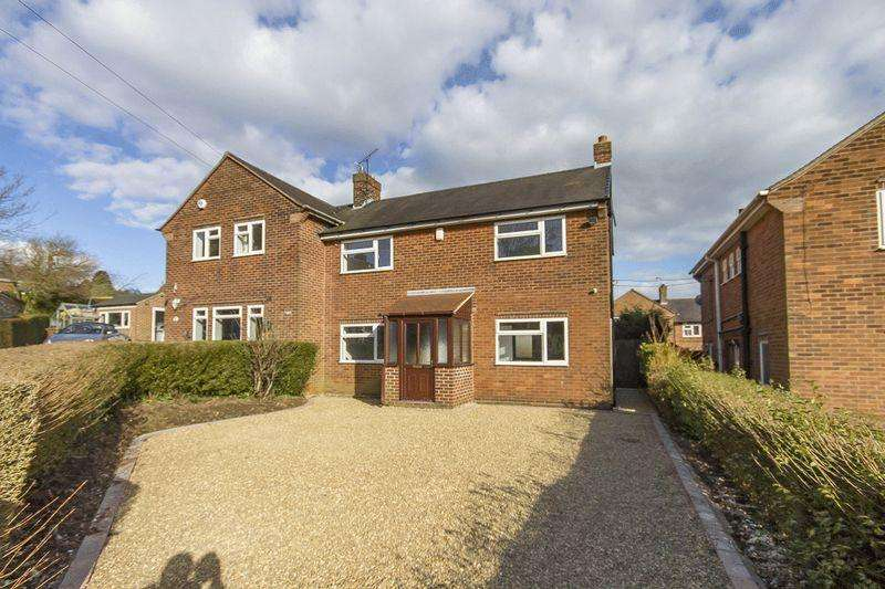 3 Bedrooms Semi Detached House for sale in Elm Grove, Allestree