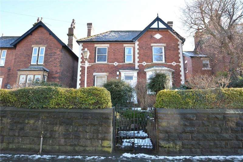 5 Bedrooms Detached House for sale in Carlton Lane, Rothwell, Leeds, West Yorkshire