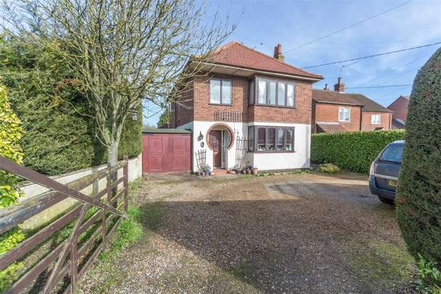 4 Bedrooms Detached House for sale in 66 Fakenham Road, Great Ryburgh