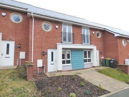 2 Bedrooms Terraced House for sale in Ashton Bank Way, Ashton, Preston, Lancashire, PR2