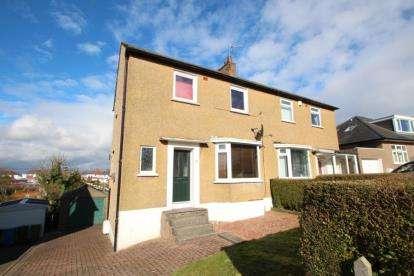 2 Bedrooms Semi Detached House for sale in Sunnybank Drive, Clarkston, East Renfrewshire