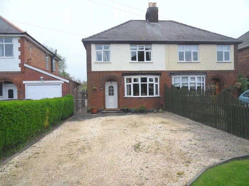 3 Bedrooms Semi Detached House for rent in Leicester Road, Ibstock