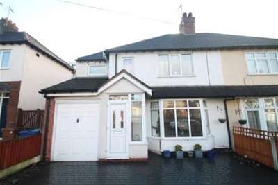 4 Bedrooms House for rent in Westbourne Avenue, Cannock, WS11