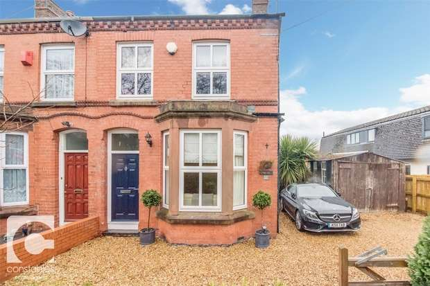 3 Bedrooms Semi Detached House for sale in Hooton Road, Willaston, Neston, Cheshire