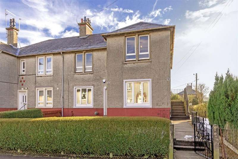 3 Bedrooms Flat for sale in 16 Lee Crescent, Bishopbriggs, Glasgow, G64
