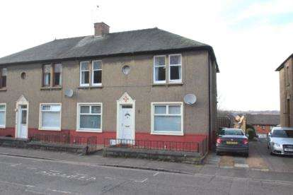 2 Bedrooms Flat for sale in Mungalhead Road, Falkirk