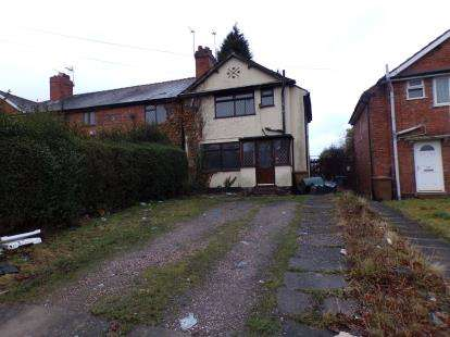 3 Bedrooms End Of Terrace House for sale in Willenhall Street, Darlaston, Wednesbury, West Midlands