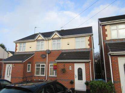 3 Bedrooms Semi Detached House for sale in Thursby Crescent, Kirkby, Liverpool, L32