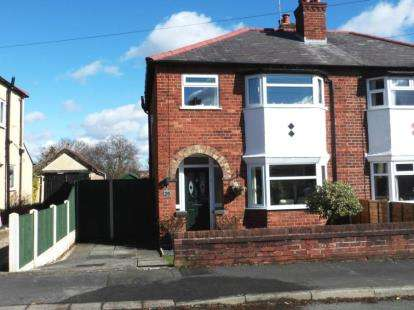 3 Bedrooms Semi Detached House for sale in Keristal Avenue, Great Boughton, Chester, Cheshire, CH3