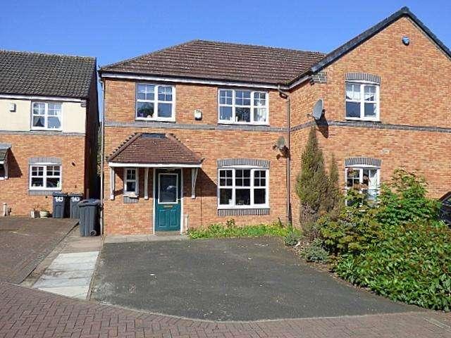 4 Bedrooms Semi Detached House for sale in Long Nuke Road, Northfield, Birminham B31