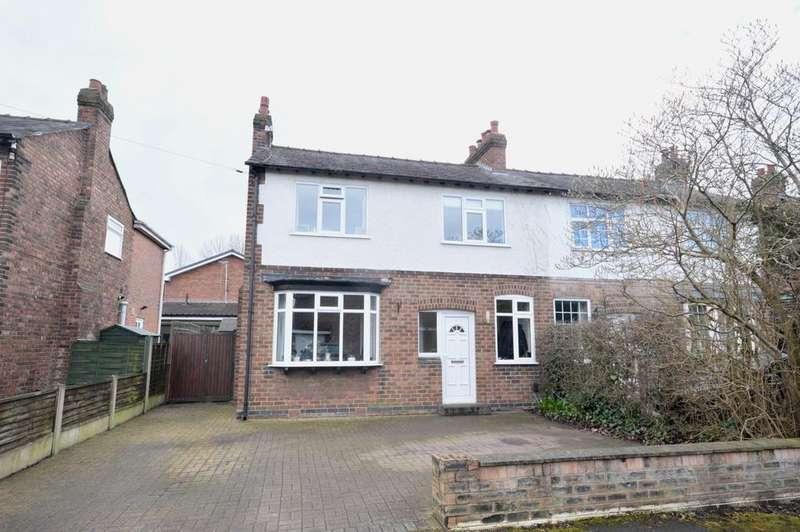 3 Bedrooms Semi Detached House for sale in Fairfield Gardens. Stockton Heath
