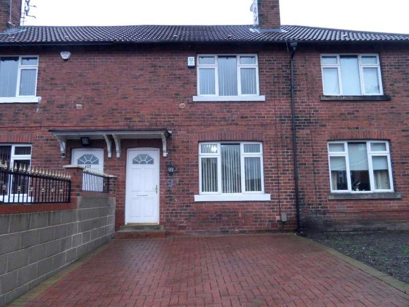 2 Bedrooms Terraced House for sale in Lees Holm, Dewsbury, West Yorkshire, WF12