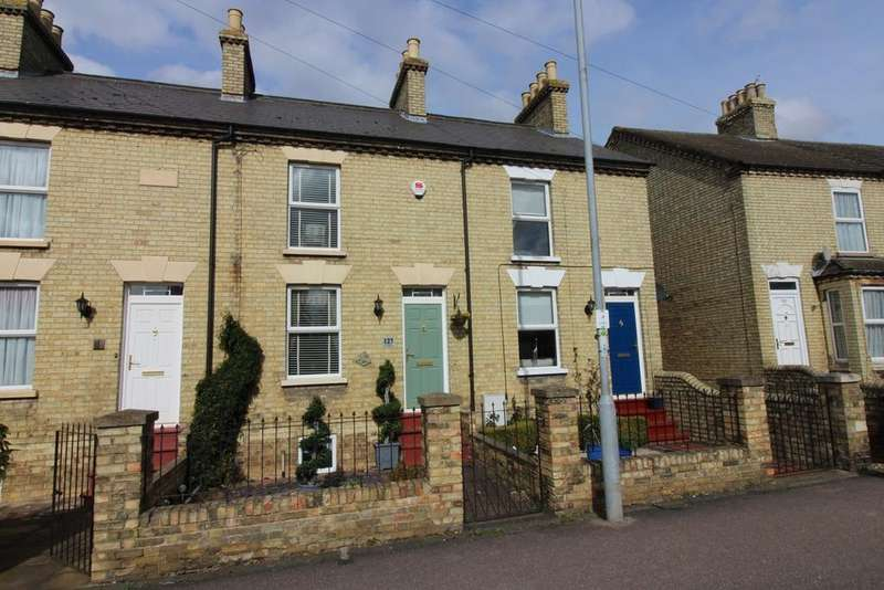 3 Bedrooms Town House for sale in Clifton Road, Shefford, SG17