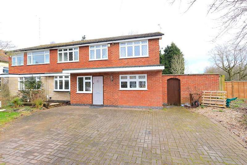 5 Bedrooms Detached House for sale in Vicarage Close, Kirby Muxloe