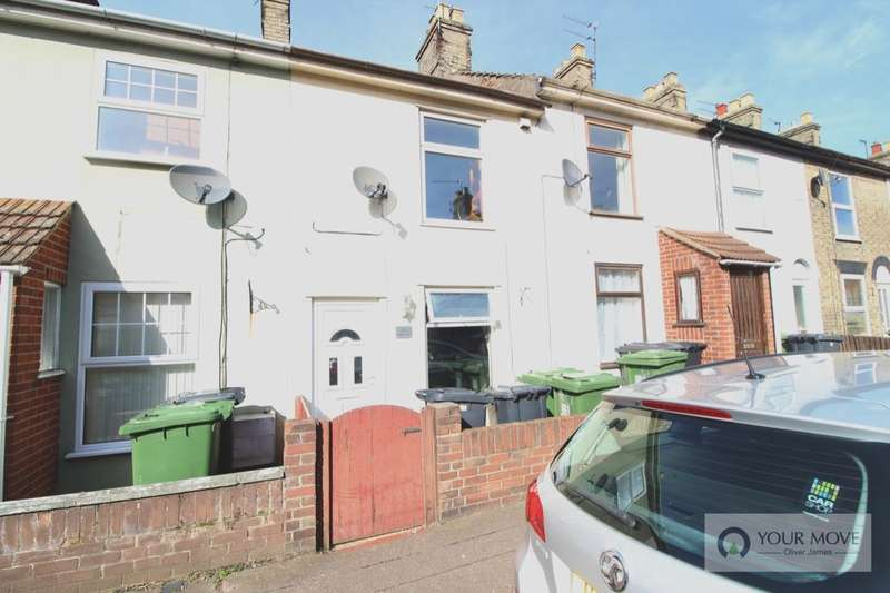 2 Bedrooms Property for sale in Trafalgar Road East, Gorleston, Great Yarmouth, NR31