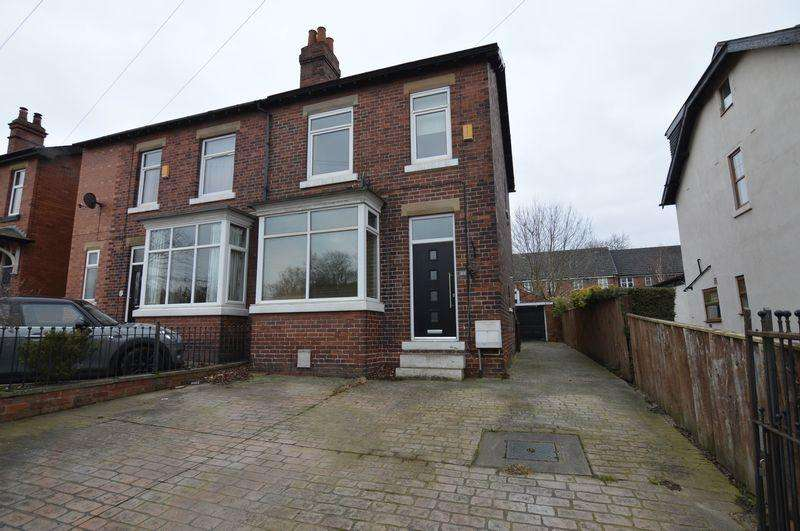 3 Bedrooms Semi Detached House for sale in Aberford Road, Wakefield