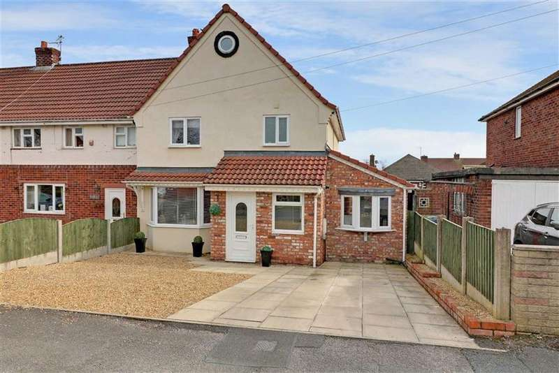 3 Bedrooms End Of Terrace House for sale in Oak Avenue, Winsford, Cheshire