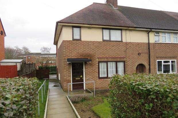2 Bedrooms Terraced House for sale in Eastern Avenue North, Kingsthorpe, Northampton, NN2