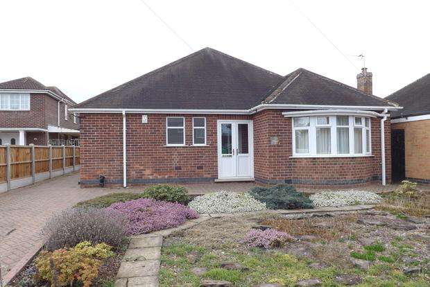 2 Bedrooms Detached Bungalow for sale in Wroxham Drive, Wollaton, Nottingham, NG8