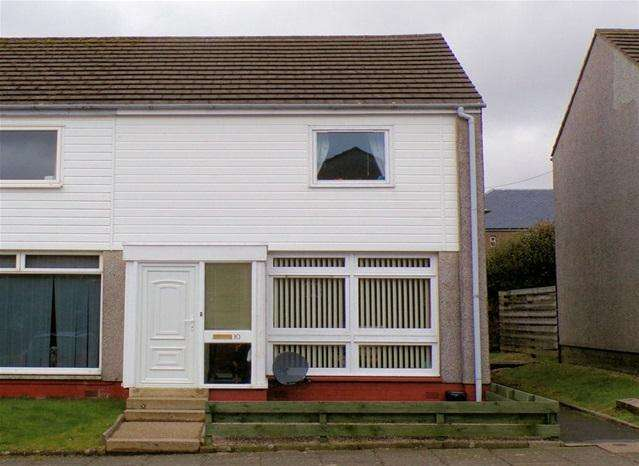 2 Bedrooms Terraced House for sale in 10 Castleacres, Campbeltown