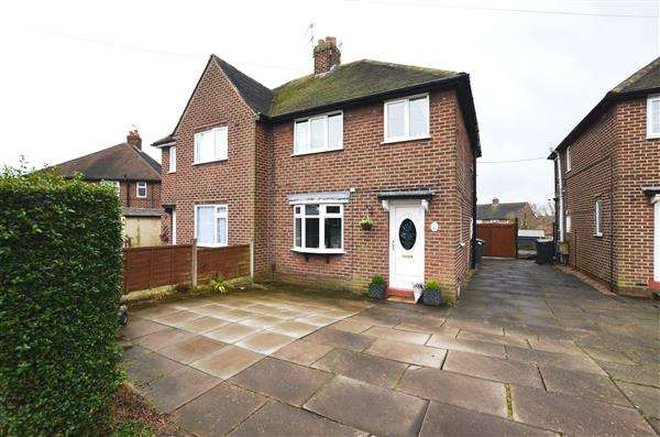 3 Bedrooms Semi Detached House for sale in Duncalf Grove, Bradwell, Newcastle