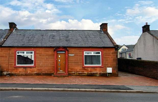 3 Bedrooms Semi Detached House for sale in Quarry Road, Locharbriggs, Dumfries
